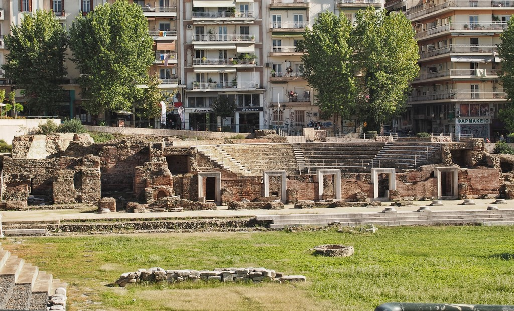 agora Thessalonique